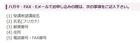chikushi2.JPG